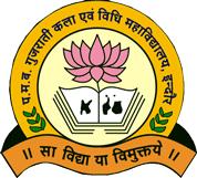 P M B Gujarati Arts and law College Photos