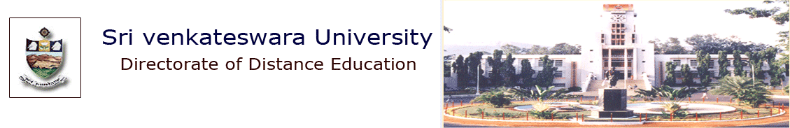 Directorate of Distance Education Photos