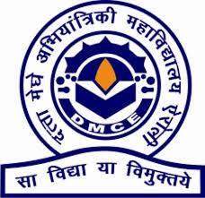 Datta Meghe Institute Of Engineering Photos