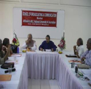 Kumar Institute of Journalism and Mass Photos