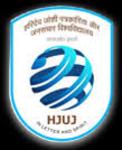 Haridev Joshi University of Journalism and Mass Communication Photos