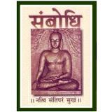 K J Somaiya Centre for Buddhist Studies Photos