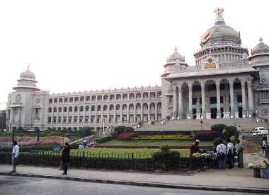 Bangalore University Photos