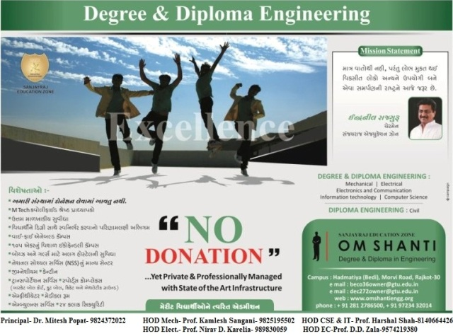Om Shanti Engineering College Photos