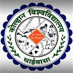 KV-Kohlan University