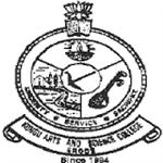 KASC-Kongu Arts and Science College