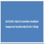 AGSSSAAC-Adarsh Gramvikas Sevabhavi Swayansevi Sanstha Adarsh Arts College