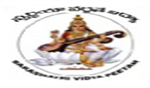 VCET-Vikas College Of Engineering and Technology