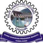 RGP-Rajiv Gandhi Polytechnic Udgir