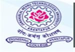 JNTUACE-JNTUA College of Engineering