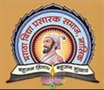 RSMP-Rajarshi Shahu Maharaj Polytechnic