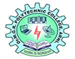 DMGRPC-Dr M G R Polytechnic College