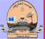 DGSMRP-Dr G S M Rural Polytechnic
