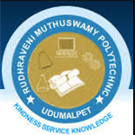 RMPC-Rudhraveni Muthuswamy Polytechnic College