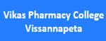 VPC-Vikas Pharmacy College Vissannapeta