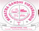 MGVPC-Mahatma Gandhi Vidyamandirs Pharmacy College