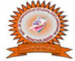 SSIET-Shri Sai Institute of Engineering and Technology Anantapur