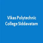 VPC-Vikas Polytechnic College Siddavatam