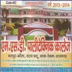MSDPC-M S D Polytechnic College