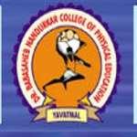 DBNCPE-Dr Babasaheb Nandurkar College of Physical Education