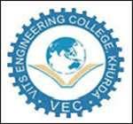 VITSEC-VITS Engineering College