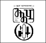 MMPIPTR-Maharashtra Mudran Parishads Institute Of Printing Technology And Research