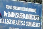 DBAACC-Dr Babasaheb Ambedkar Arts Commerce College