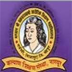 BSCSPEC-Bhagwan Shri Chakradhar Swami Physical Education College