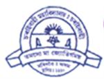 CC-Charaibahi College