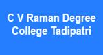 CVRDCT-C V Raman Degree College Tadipatri