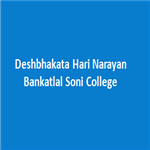 DHNBSC-Deshbhakata Hari Narayan Bankatlal Soni College
