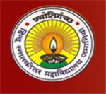 HPGC-Hindu PG College