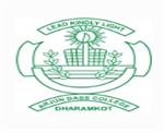 ADC-Arjan Dass College