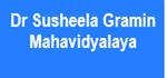 DSGM-Dr Susheela Gramin Mahavidyalaya