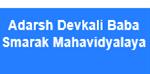 ADBSM-Adarsh Devkali Baba Smarak Mahavidyalaya
