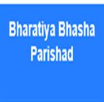 BBP-Bharatiya Bhasha Parishad