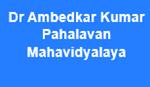 DAKPM-Dr Ambedkar Kumar Pahalavan Mahavidyalaya