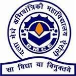 DMIE-Datta Meghe Institute Of Engineering