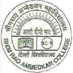 DBAM-Dr Babasaheb Ambedkar Mahavidyalaya