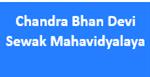 CBDSM-Chandra Bhan Devi Sewak Mahavidyalaya