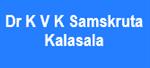 DKVKSK-Dr K V K Samskruta Kalasala