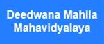 DMM-Deedwana Mahila Mahavidyalaya