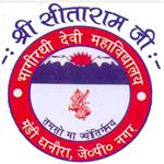 BDM-Bhagirathi Devi Mahavidyalaya