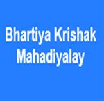 BKM-Bhartiya Krishak Mahadiyalay