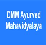 DMMAM-DMM Ayurved Mahavidyalaya