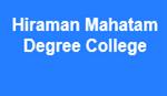 HMDC-Hiraman Mahatam Degree College