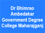 DBAGDC-Dr Bhimrao Ambedakar Government Degree College Maharajganj