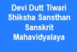 DDTSSSM-Devi Dutt Tiwari Shiksha Sansthan Sanskrit Mahavidyalaya