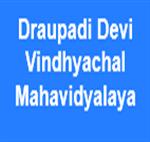 DDVM-Draupadi Devi Vidhyanchal Mahavidyalaya