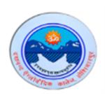 DAVC-Dav College Hoshiarpur